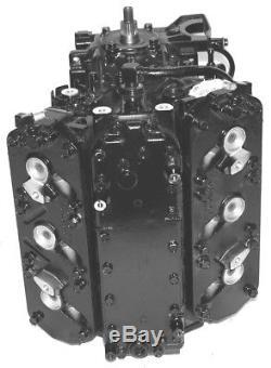 Mercury Optimax 135 hp or 150 hp Re-Man POWER HEAD 1998-2014 one year Warranty